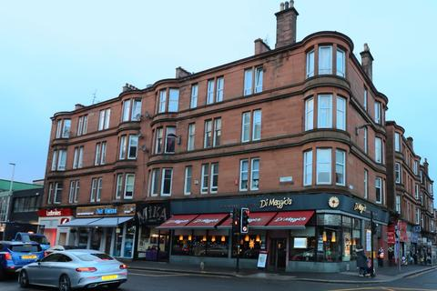 2 bedroom flat for sale - Minard Road, Shawlands, Glasgow, G41 2HR