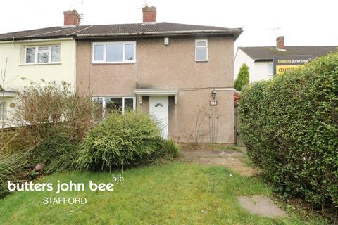 4 bedroom semi-detached house for sale - St Davids Road, Stafford