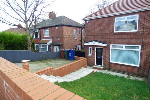 2 bedroom semi-detached house for sale - Denhill Park, Newcastle upon Tyne, Tyne and Wear, NE15 6QE