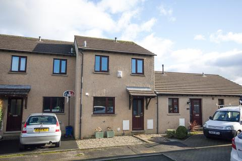 2 bedroom terraced house for sale - Collinfield, Kendal, Cumbria