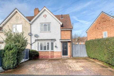 3 bedroom semi-detached house for sale - Perryfields Crescent, Bromsgrove, B61 8SS