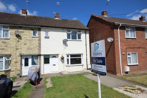 2 bedroom semi-detached house to rent - Meadfoot Road, Coventry