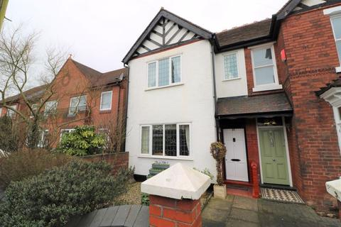 2 bedroom terraced house for sale - Walsall Wood Road, Aldridge