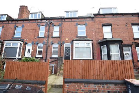 5 bedroom semi-detached house for sale - Royal Park Avenue, Leeds, West Yorkshire