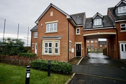 4 bedroom terraced house for sale - Hawks Edge, West Moor