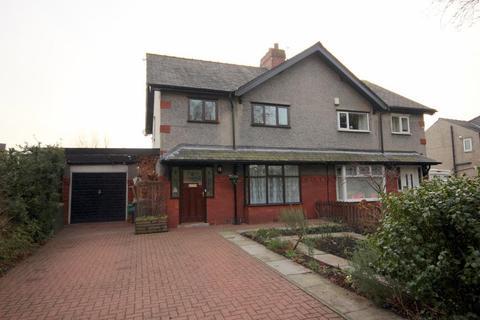 3 bedroom semi-detached house for sale - Barrowford Road, Colne, Lancashire, BB8 9QP
