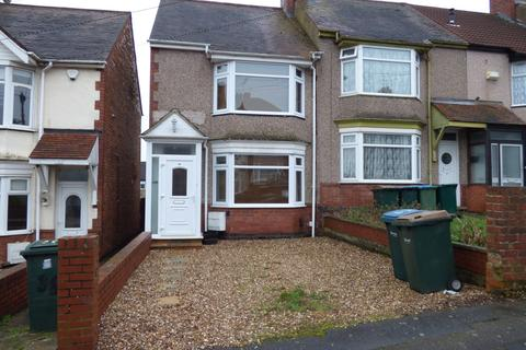 2 bedroom terraced house for sale - Leyland Road Chapelfields Coventry