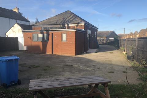 3 bedroom detached bungalow for sale - Inglemire Lane, Cottingham, HU16