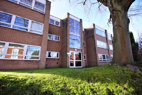 2 bedroom apartment for sale - Coppice Oaks, Moseley