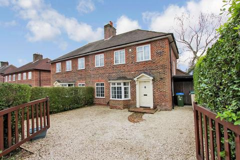 4 bedroom semi-detached house for sale - Bassett Green Road, Bassett Green, Southampton, SO16