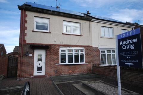 3 bedroom semi-detached house for sale - Inverness Road, Jarrow