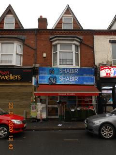Shop to rent - LADYPOOL ROAD B12