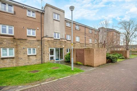 2 bedroom ground floor flat for sale - 7 Auchinairn Gardens, Bishopbriggs, G64 1GZ
