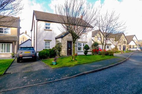 4 bedroom detached house for sale - South Green, Ulverston. LA12 0UJ