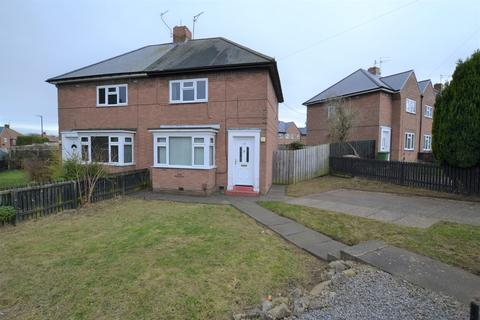 2 bedroom semi-detached house for sale - Portree Square, Sunderland, Tyne And Wear