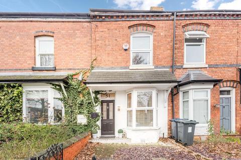 2 bedroom terraced house for sale - Wood Lane, Harborne, Birmngham, West Midlands, B17 9AY