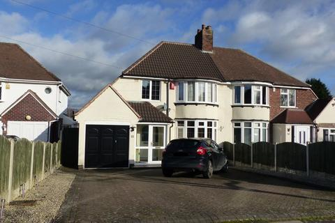 3 bedroom semi-detached house for sale - Donegal Road, Streetly, Sutton Coldfield