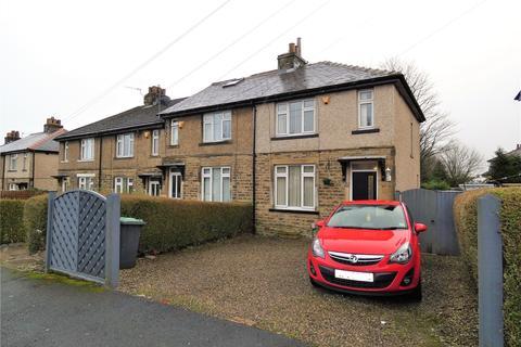 2 bedroom end of terrace house for sale - Dene Road, Horton Bank Top, Bradford, BD6