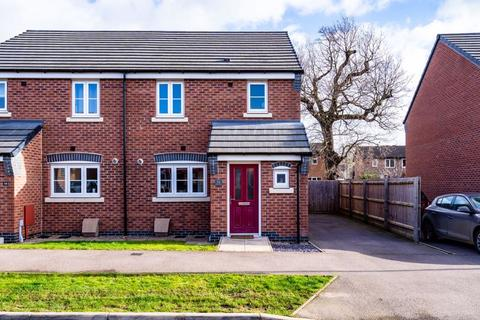 3 bedroom semi-detached house for sale - Faray Drive, Hinckley