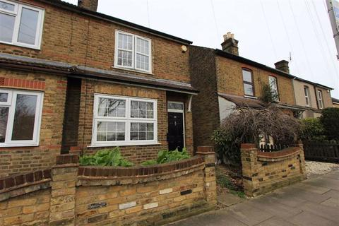 2 bedroom end of terrace house for sale - Marks Road, Romford, RM7