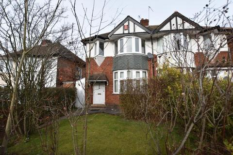 3 bedroom semi-detached house for sale - Durley Dean Road, Selly Oak