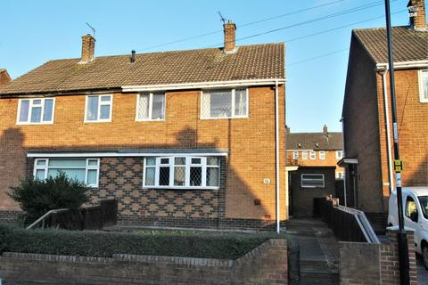 3 bedroom semi-detached house for sale - Tynedale Crescent, Barnwell Estate, Penshaw