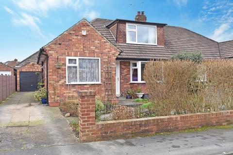 3 bedroom semi-detached bungalow for sale - Plompton Drive, Harrogate