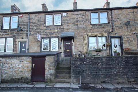 2 bedroom cottage for sale - Aire View, Cononley