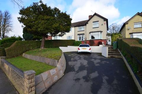 3 bedroom semi-detached house for sale - Thimblemill Road, Smethwick