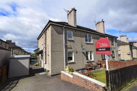 2 bedroom flat for sale - Edmonstone Drive, Kilsyth