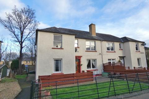 2 bedroom flat to rent - Prestonfield Road, Prestonfield, Edinburgh, EH16 5EL