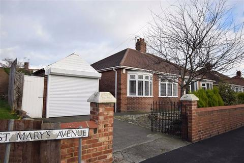 3 bedroom semi-detached bungalow for sale - St Marys Avenue, South Shields