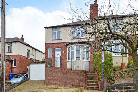 3 bedroom semi-detached house for sale - Bingham Park Road, Sheffield