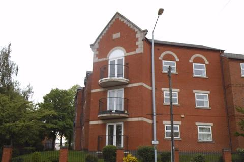 1 bedroom flat for sale - Trinity Court, Hinckley