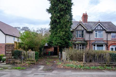 3 bedroom semi-detached house for sale - Warrington Road, Cuddington, Northwich, CW8