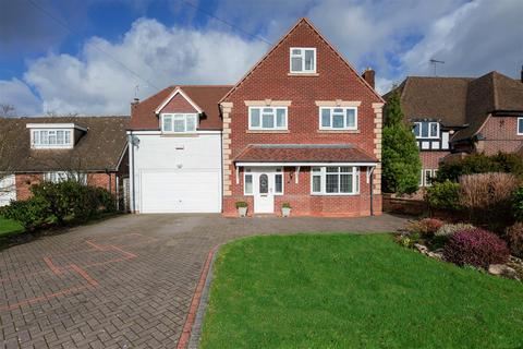 6 bedroom detached house for sale - Woodlands Avenue, Walsall