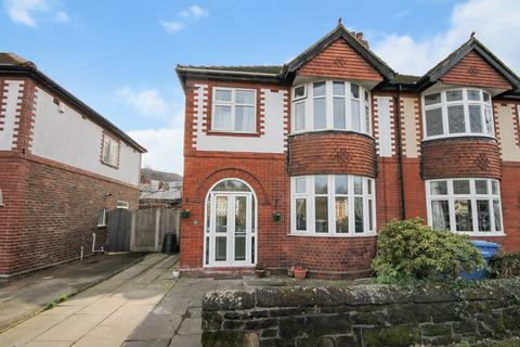 3 bedroom semi-detached house for sale - Thelwall New Road, Grappenhall, Warrington, WA4