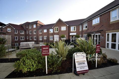 1 bedroom apartment for sale - Quinton Lane, Quinton