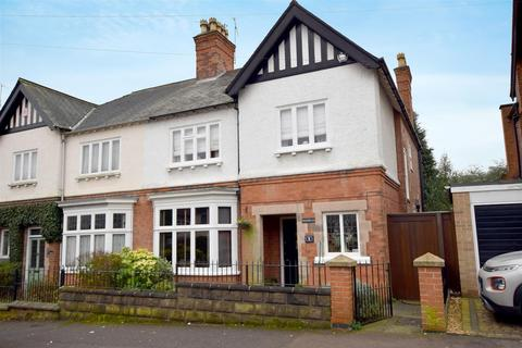 4 bedroom semi-detached house for sale - South Avenue, Littleover Village, Derby