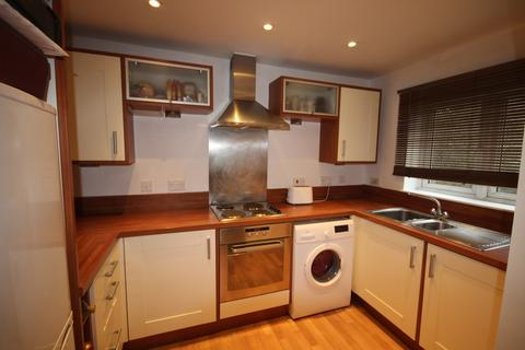 2 bedroom ground floor flat for sale - Wharfdale Square, Tovil, Maidstone ME15