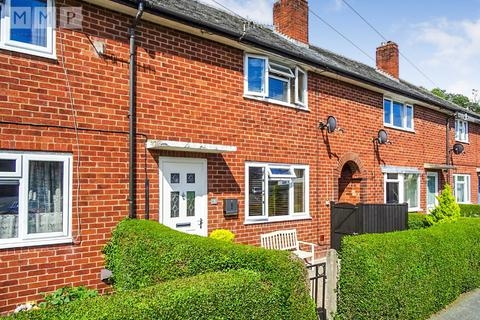 2 bedroom terraced house for sale - Bron Y Buckley, Welshpool, Powys, SY21