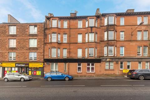 2 bedroom flat for sale - Mannering Court, Shawlands, Glasgow, G41