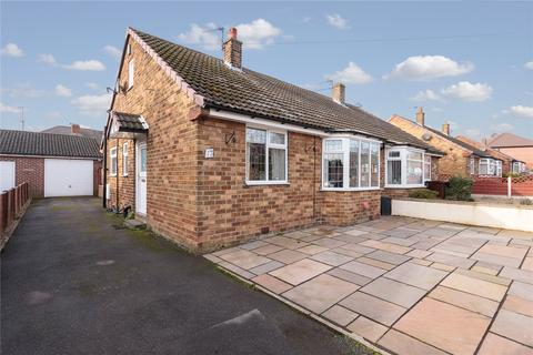 2 bedroom bungalow for sale - Selso Road, Dewsbury, West Yorkshire, WF12