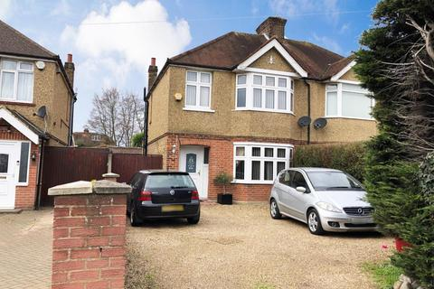 3 bedroom house for sale - Slough, Berkshire, SL2