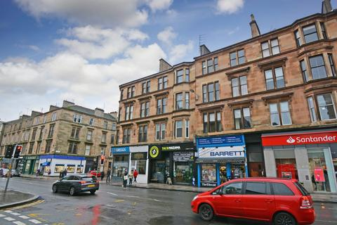 2 bedroom flat for sale - 1/1 6 Ruthven Street, Dowanhill, G12 9BS