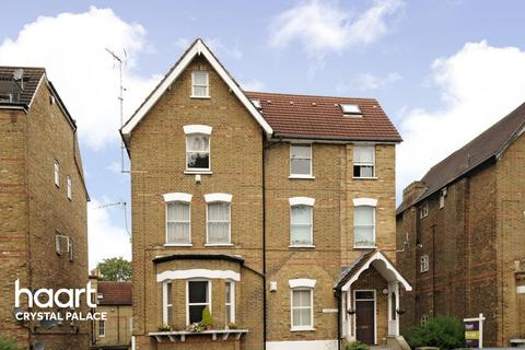2 bedroom apartment for sale - Crystal Palace Park Road, LONDON