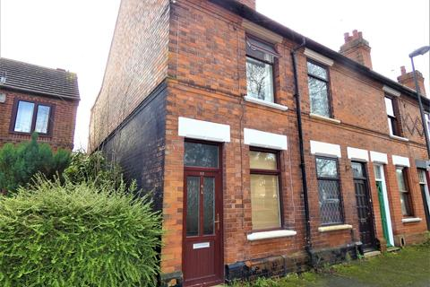 3 bedroom end of terrace house for sale - Old Chester Road, Derby