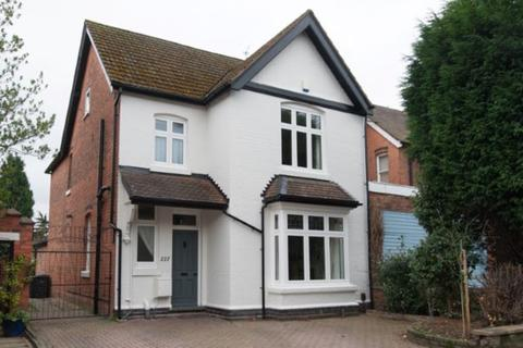 4 bedroom detached house for sale - Station Road, Sutton Coldfield