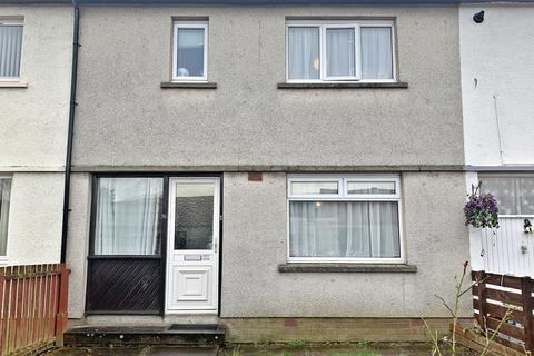 2 bedroom terraced house for sale - Ord Terrace, Inverness