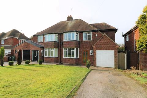 4 bedroom semi-detached house for sale - Lodge Road, Walsall